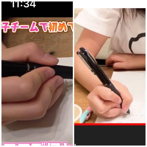 このペンが欲しいのですが、どの商品かわかる方いますか?