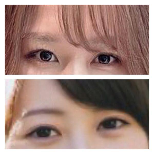どちらの目元のほうが美人?