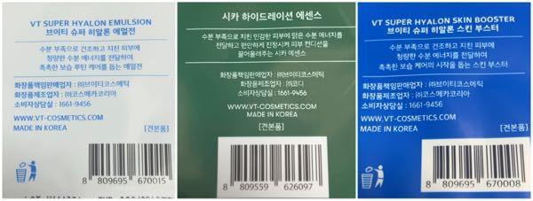 """Q10で注文したらおまけがついていたのですが、韓国語で全く読めず ①なんて書いてあるのか ②いつ使うのか 教えてください( . .)"""""""