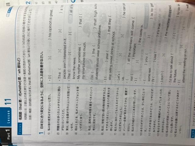大大至急お願いいたします!! 英語の穴埋めの答えが知りたいです( ˃̣̣̥ω˂̣̣̥ ) 250枚でお願いいたします!!
