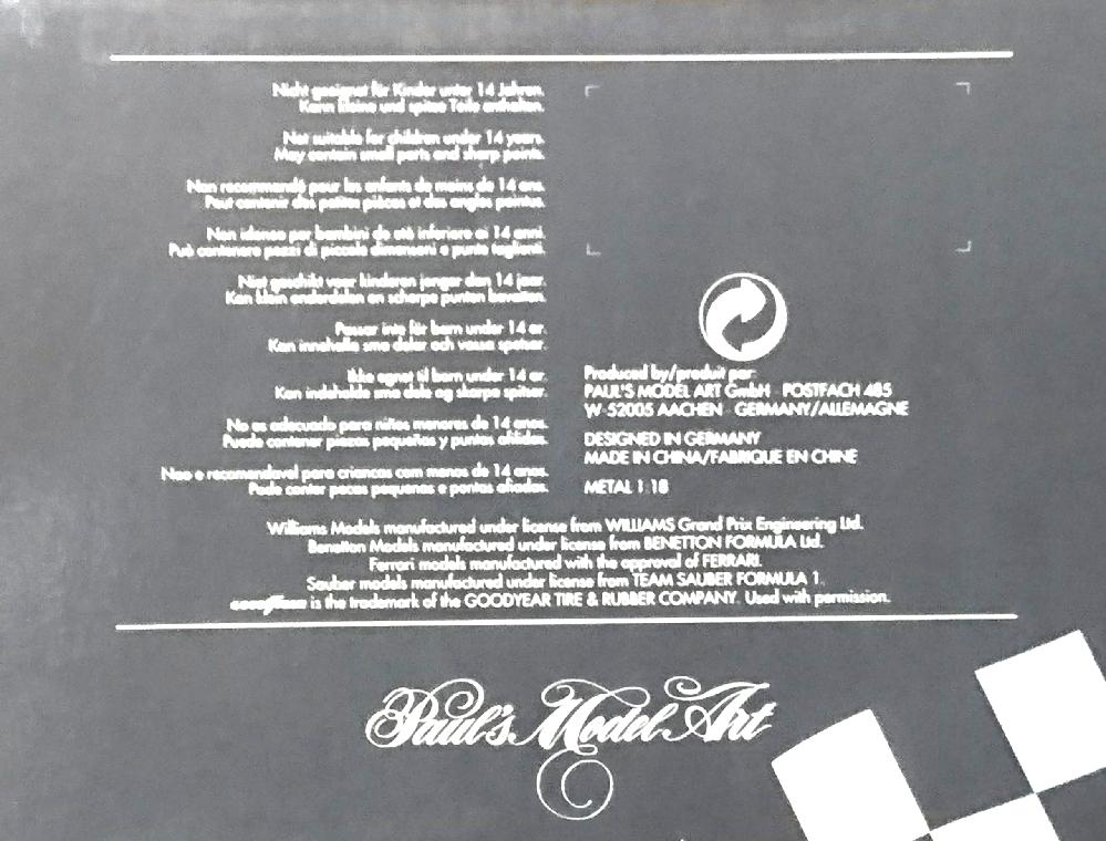 PAUL'S Model ARTのミニカーは1991年以降ではMINICHAMPSのブランドで売られていますよね、 それなのに外箱にPAUL'S Model ARTのロゴしか入ってない物がありま...