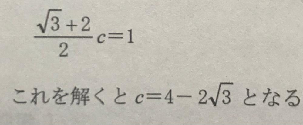 公務員試験の数学の問題で解答を読んだのですが細かい過程が省略されてしまっていてこの部分が分かりません。 どうやったらこの答えに辿り着くのか細かく教えて欲しいです。