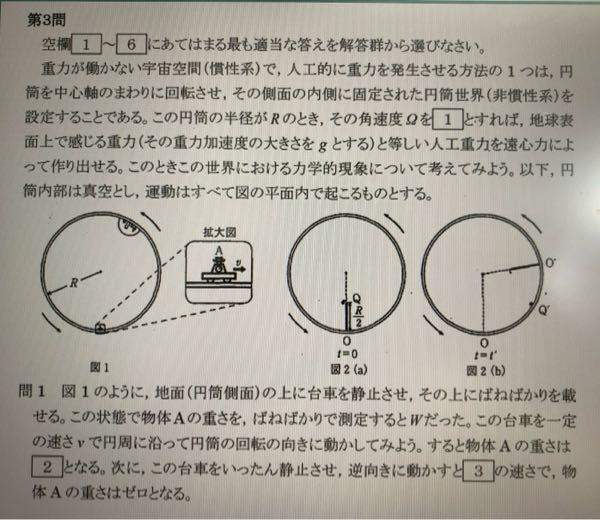 この問題の(2)(3)の解き方を教えてください!
