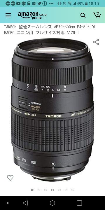 NikonD5600を持ってて付属のダブルズームキットを使ってます。TAMRONのレンズの方がバスケの試合は綺麗に撮れますか?カメラに詳しい方教えて下さい