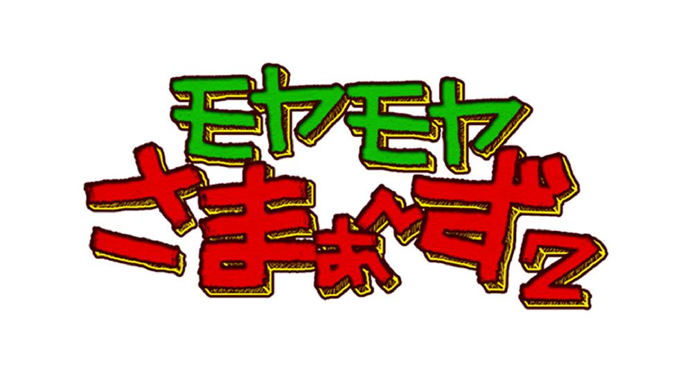 9月16日は「テレビ東京 アナウンス部」田中瞳アナの25歳のお誕生日です。 どの番組で知りましたか?