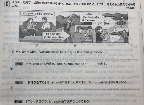 【至急】英語の得意な方お願いします! 写真の問題なのですが、解いてみたものの文を作る問題が苦手で不安なので、教えていただけないでしょうか? お願いします!!