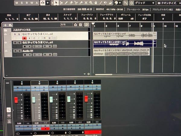 cubaseを使っている者です。オーディオファイルを読み込ませるとなぜが音がズレてしまいました... どうやってinstとボーカルを合わせるのでしょうか?