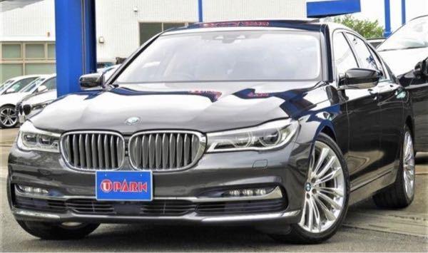 BMWの7シリーズに乗っている人はどんなイメージですか?