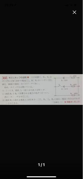 この参考書何か分かりますか??