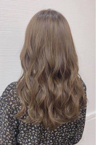 前回ハイライトを入れていて、消したいと思い地毛に近い濃いめの暗さにしてもらいました。(黒染めではありません) この画像の髪色はブリーチなしでもできますか??
