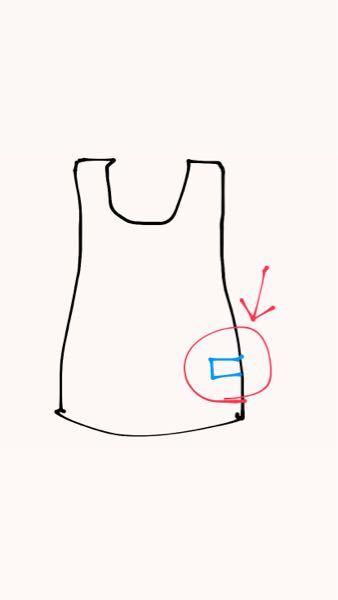 タンクトップの図の部分にタグがあるのですが、結構固めの素材でチクチクします。 どうにかしたいのですが、どうすれば良いでしょうか?? 教えてください(^_ _)