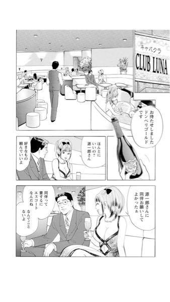 この漫画のタイトル分かる方いますか?
