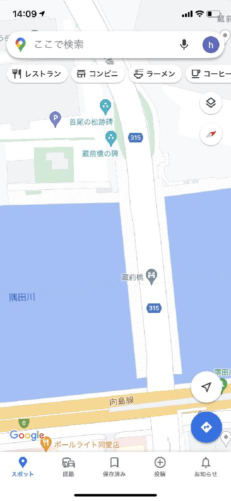 至急 地理の相談です(写真付き) 東京都の隅田川付近の蔵前橋という橋を渡りたいのですがここは自転車で登って下るのか…知りたいです。 聞いた話だと平地だと言われましたが普通は橋を渡る時は登って下るパターンが多いので教えて頂きたいです。 写真も添えてあるので見て頂けたら幸いです。 あと自転車で通れるような安全、安心な橋でしょうか? 宜しくお願い致します。