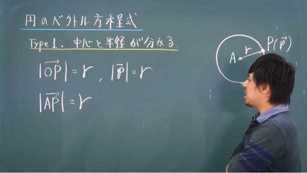 これはl→PAl=rでもいいですか?また、これがいいなら円の方程式でも(x-5)^2みたいなやつではなく(5-x)^2でもよくなりますか?
