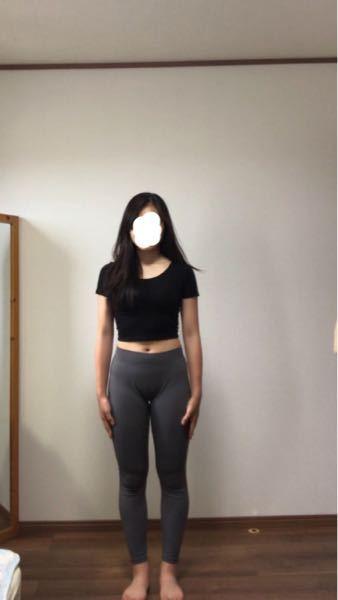 骨格診断して頂きたいです。 160cmです。あと、太って見えますか?