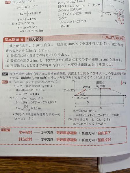(2)で一度18mとしたものをどうして(3)では17.6としてかけているのですか?どなたか解説お願いします。