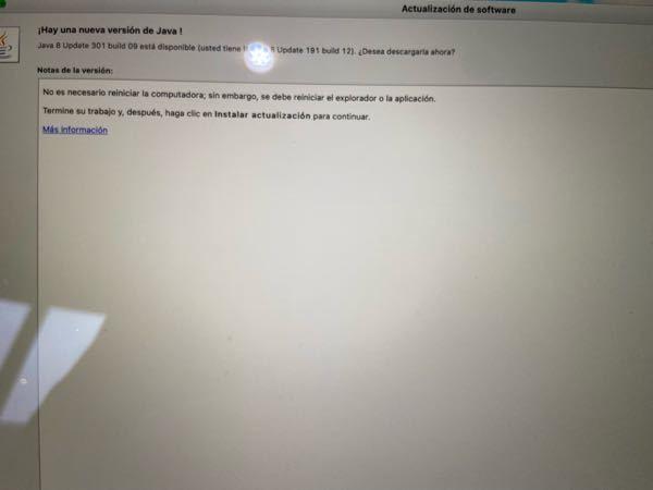 MacBook 使ってたら急にこんな画面が出てきたのですがこれはなんなんですか? インストールしても問題ないのでしょうか