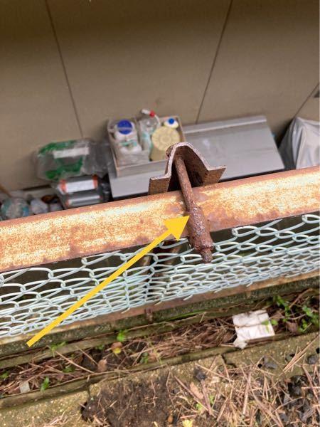 古いフェンスに付いているこの金具の名前わかりませんか?買い替えたいのですが探しようがなくて。