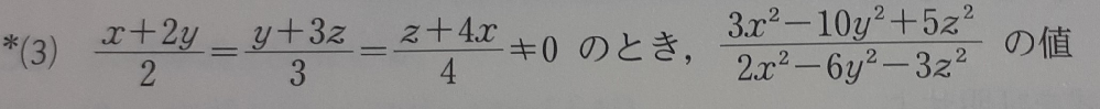 数学Ⅱの等式の証明の問題です。 どなたか教えてくれませんか?