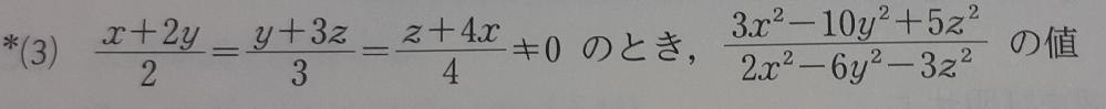 Q. 次の式の値を求めよ。(式は下の写真です。) どなたか教えてくれませんか。