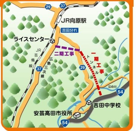 「東広島高田道路」は現在全通していないのですか?