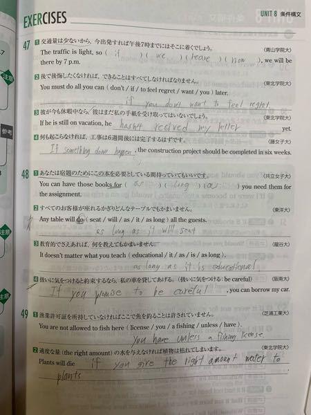 高校英語 間違えてるところあれば教えてください! 来週定期考査があるのでお願いします。