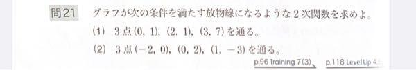 高1数学 この問題の答えを途中式含めて教えてください。