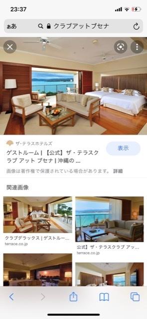 こちらのホテルの部屋のスタイルは何と言いますでしょうか? このような部屋に憧れています。