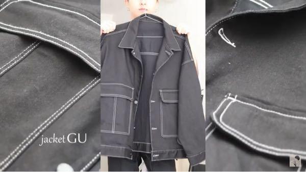 お礼100枚 GUのジャケットなのですが、なんという商品かわかりません。分かる方教えて下さい!