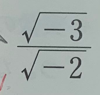 途中式も含め解説お願いします。 計算です。