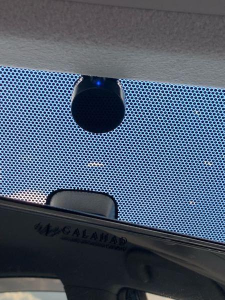 車のルームミラーの上についてるこれはなんですか?表面にマイクのような穴(?)があります
