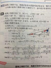 三角比の問題で三平方の定理をつかってるのですがシャーペンで矢印を書いたところがなぜあの形になるのかわかりません。 解説お願いします*_ _)