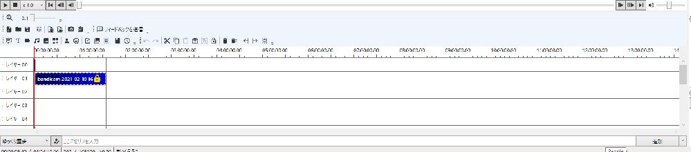 YMM4について YYM4で動画を編集しようとしたら、再生時間の単位が1時間、2時間となってしまいました... どうすれば直るんでしょうか...?