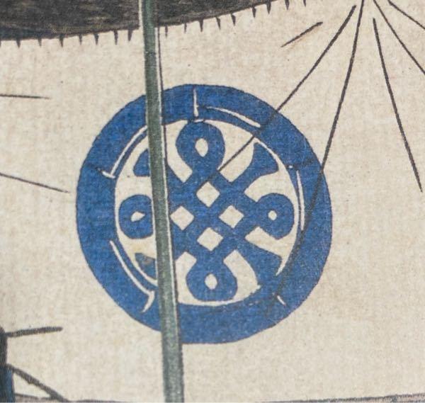 紋についての質問です。 東海道五拾三次 関 の幕にある紋の名称や由来をご存知でしたら教えてください。 お願い致します。