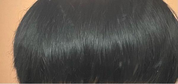至急お願いしまーす この髪質ってサラサラですか?