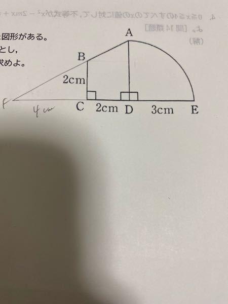 FCはなぜ4cmになるのですか?
