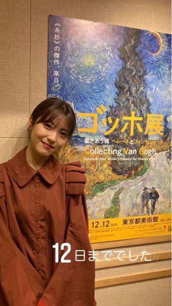 浜辺美波さんがインスタのストーリーに載せている写真で着ていたお洋服(トップス)どこのものか分かる方教えて下さいm(_ _)m