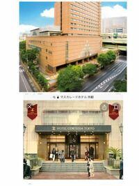 『マスカレードホテル』の舞台に使われた日本橋の『ロイヤルパークホテル』ですが、劇中に出てきた階段のある正面玄関が、ロイヤルパークどこ見ても見当たらないのですが、映画ではCGか何かで少し変えられてるんでし ょうか?