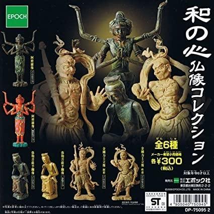 和の心 仏像コレクション というガチャガチャは、京都にありますか?
