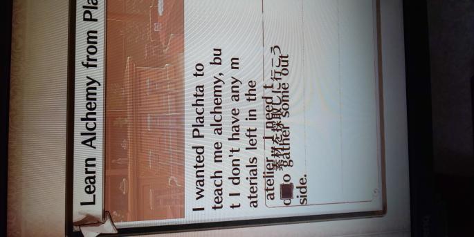 今、ソフィーのアトリエDXのダウンロード版をプレイしてるのですが、写真のように「出来事」の所の文字がおかしくなっています。これはどうやって直しますか?