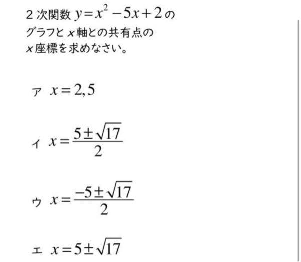 至急!高校数学の問題です!回答お願いします!