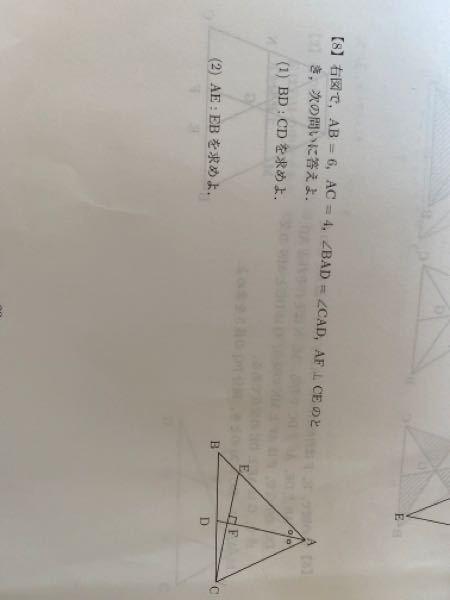 (1)を計算の過程も含めどなたか教えてください。