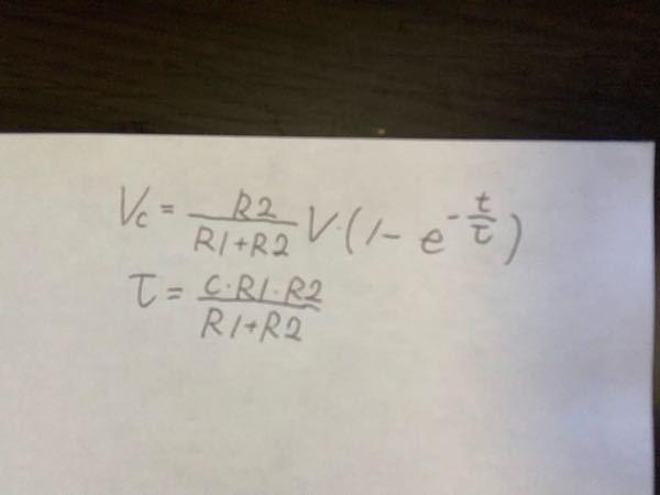 回路設計で定数を決める際に写真の式を使おうと思っています。 写真の計算式を「R2=」の形に変形していただきたいです。計算が疎いので得意な方がいらっしゃいましたらよろしくお願いします。