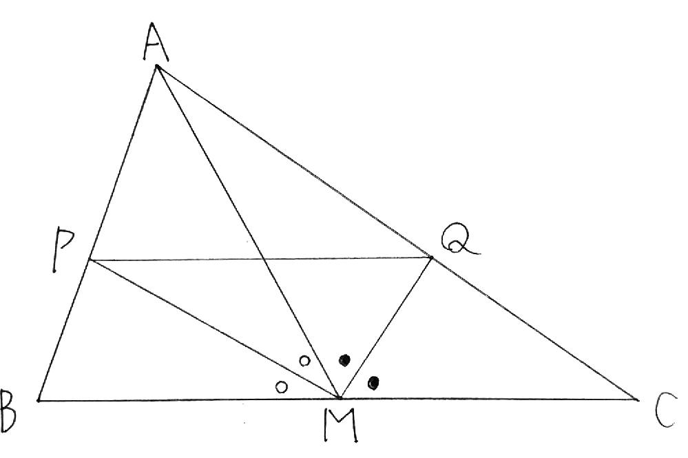 △ABCの辺BCの中点をMとして、辺AB上に点P, 辺AC上に点Qを線分PM, QMがそれぞれ∠BMA, ∠AMCの二等分線となるようにとります。 ㅤ このとき、BP+CQ>PQであることを証明してください。