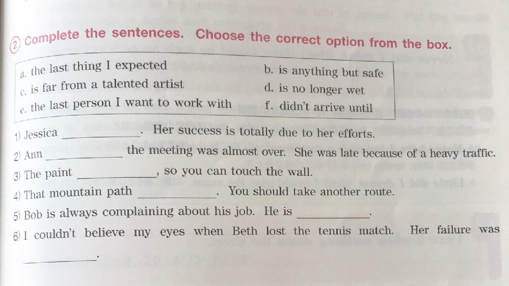 高校英語です! この答えは上から、 c f d b e a であってますか?