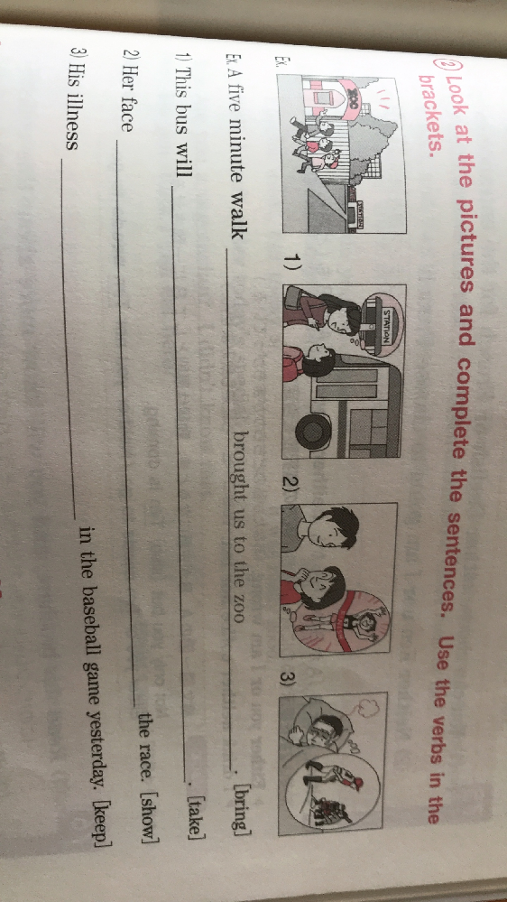 高校英語です! 3番の状況がわからないのですが どうゆう状況ですか?