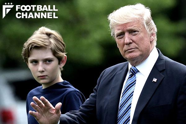 トランプ大統領はただの太ったおっさんなのに、なぜ息子のバロン君はあんなにイケメンなのですか?