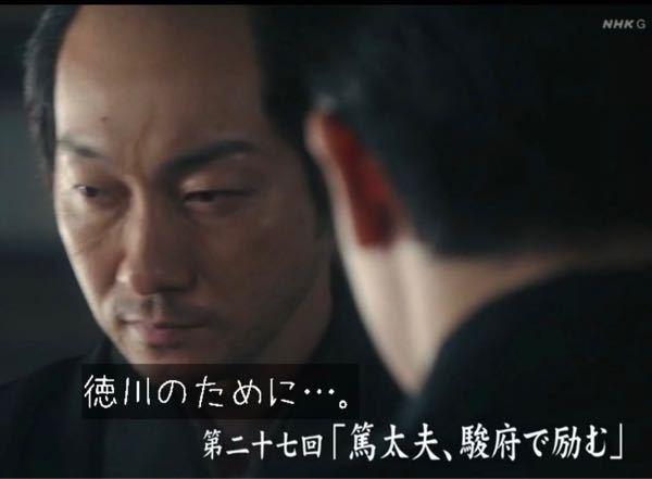 NHK大河ドラマ《青天を衝け》 第27回 『篤太夫、駿府で励む』の感想は?