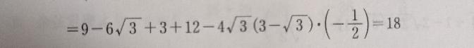 この計算噛み砕いてくれませんか?