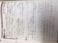 確率漸化式の問題です。 (2)の「よって」以降の変形が分からないです。 公比1/2の等比数列で変形していると思われるのですが、指数が(n-1)にならないのが謎です。 何故、n乗となっているのでしょうか? 解説お願いしたいです。